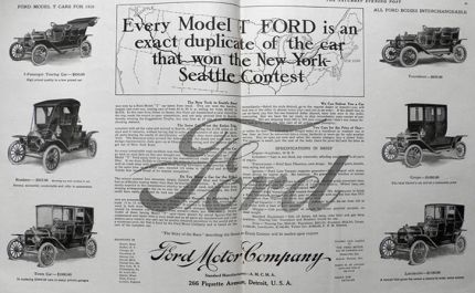 "1909 Ford Model ""T"" Ad ~ 2 Pages, 6 Styles"
