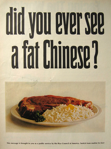 1967 Rice Council Racist Ad ~ Did You Ever See a Fat Chinese?