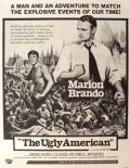 1963 The Ugly American Movie Promo Ad ~ Marlon Brando