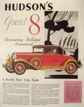 1930 Hudson Great Eight Ad ~ Fascinating, Brilliant