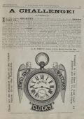 1882 Excelsior Carved Iron Watch Sign Ad