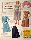 1948 E&W Quadriga Cloth ~ Marilyn Maxwell Paper Doll