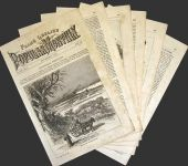 History of Louisville, KY ~ 1885 Illustrated Article