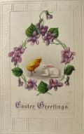 Tiny Chick & Bunny Easter Greetings Postcard