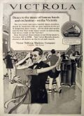1920 Victor Victrola Ad ~ Dance to the Music