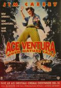 Ace Ventura When Nature Calls, Jim Carrey 1996 Movie Ad