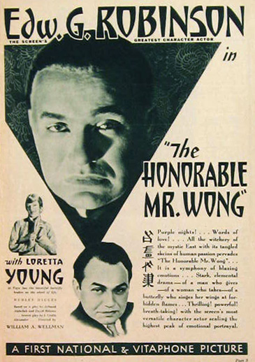 The Honorable Mr. Wong (The Hatchet Man) 1932 Movie Ad
