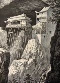 1879 Yung-Feu Hanging Temple Monastery, China ~ Antique Print & Article